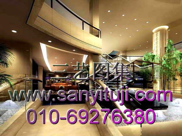 三艺图集之酒店设计