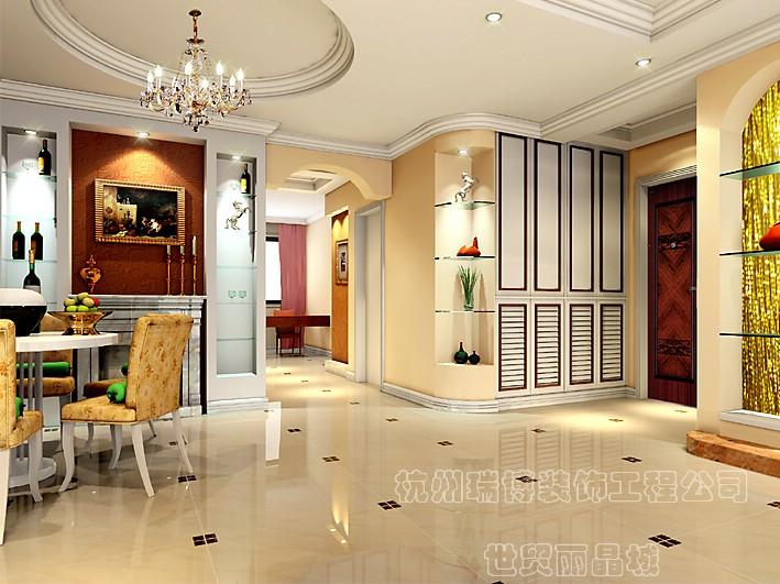 世贸公寓案例现代风格公寓