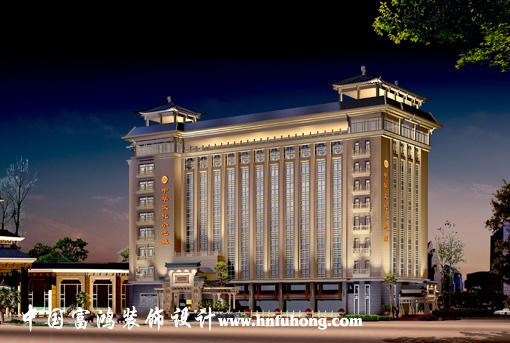 弘润华夏大酒店