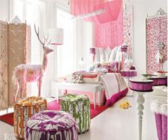 粉色蜗居 女孩们的梦想之地!