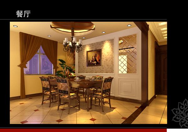 中式别墅装修案例2中式风格别墅
