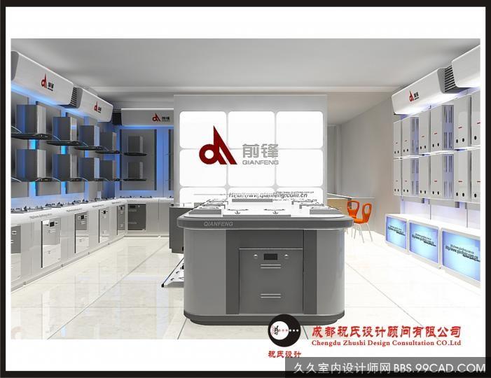 前锋电器专卖店效果图-八六装饰网装修图库