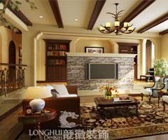 中海国际成都别墅设计欧式风格别墅