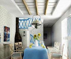 地中海风格之婚房篇