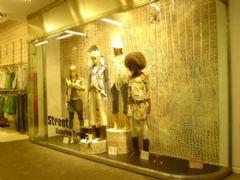 服装店现代风格展示