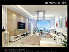 冀兴尊园客厅设计效果现代风格大户型