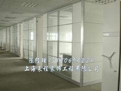 办公楼装饰设计