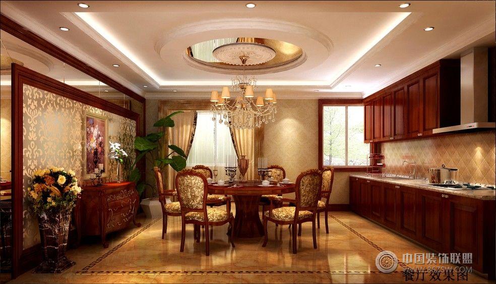 欧式华丽风格设计-北京阔达建筑装饰工程有限责任