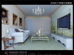 卡玛B1户型客厅效果图欧式风格大户型
