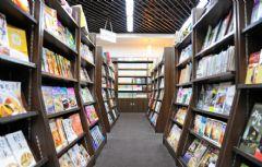 现代风格书店赏析