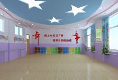 小学舞蹈教室