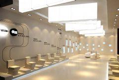 200平米卫浴展厅