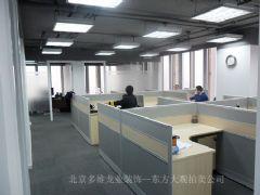 ?#26412;?#19996;方大观拍卖公司办公室装修