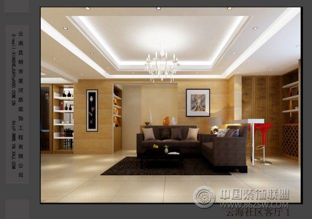 云海社区-客厅装修图片