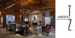 即墨温泉别墅——台柱设计混搭风格别墅