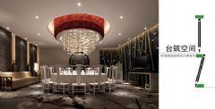 寿光温泉酒店——中餐厅部分