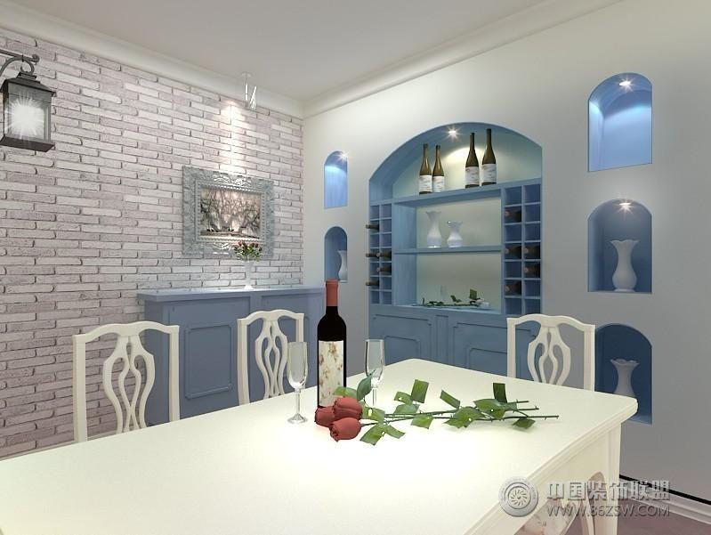 现代简约地中海风格-餐厅装修效果图-八六(中国)装饰