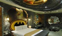 蝙蝠侠主题宾馆