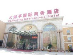 大郊亭国际商务酒店装修工程
