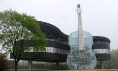 Piano House 全球最有意思的建筑之一