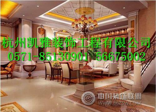杭州箱包店装修设计公司 整套大图展示 装修效果图