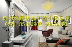 杭州箱包店装修设计公司