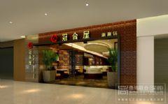 东莞餐厅装饰设计-东莞冠合屋餐厅设计公司