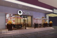 时尚餐饮店设计-深圳玻尔餐饮店装修设计
