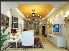 家装客厅装修设计要考虑哪些细节【深雕】深圳装修帮您详细浅谈现代风格小户型