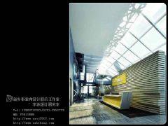郑州市白桦林装饰公司内部空间设计