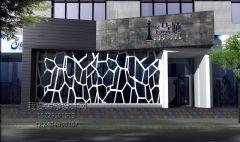 万丰慧城售楼部室内装饰设计方案