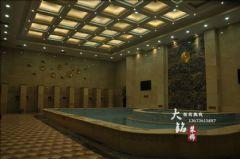 永利温泉洗浴中心设计装修方案 洗浴效果图