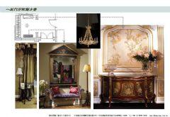 纯极简主义与现代中式—— 演绎新中式家的温馨欧式风格别墅