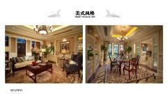 成都尚层装饰别墅设计案例现代风格别墅