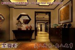 古典风格平层住宅中式装修案例效果图欣赏古典风格大户型
