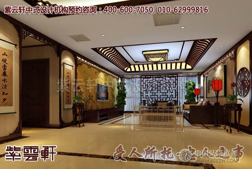 现代中式家庭客厅装修设计效果图