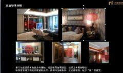 成都尚层别墅装饰针对誉峰的设计方案分析欧式风格大户型