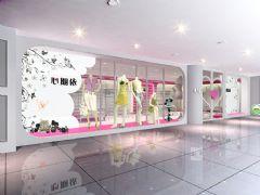 地下购物商场专卖店形象设计现代风格小户型