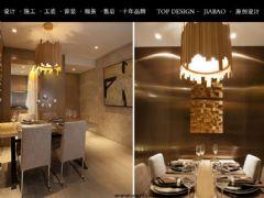 【重庆家宝装饰】浩博房山境现代风格三居室