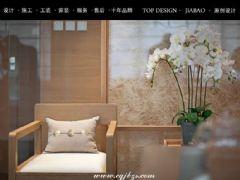 【重庆家宝装饰】金辉融侨城现代风格三居室