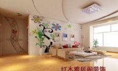 117平米装修案例欣赏现代风格大户型