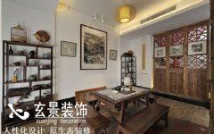 百商小区中式风格别墅