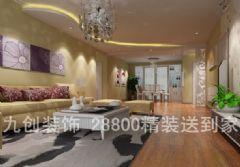 天方新村欣苑-三居室-114平米-装修设计简约风格三居室