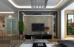华阳两居室现代风格
