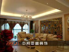 九龙湾2欧式风格三居室