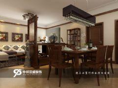 中环城中式风格二居室