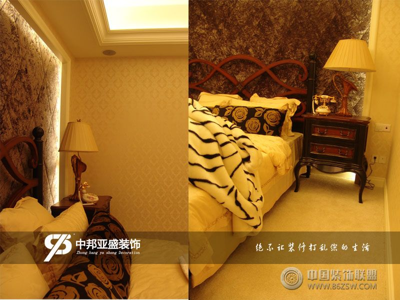 欧式三居室装修效果图