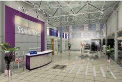 腾龙商务中心