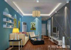 山水黔城现代风格三居室