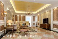 中央美誉现代风格三居室